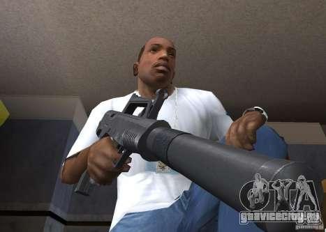 QCW-05 для GTA San Andreas второй скриншот