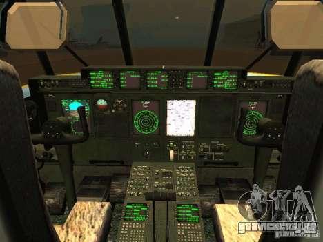 AC-130 Spooky II для GTA San Andreas вид сбоку