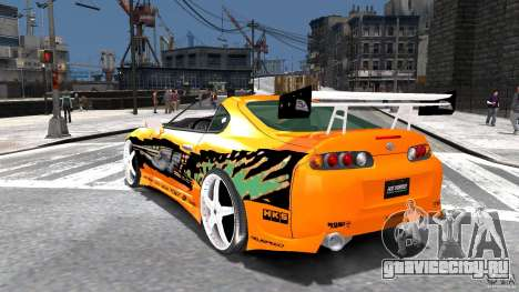 Toyota Supra Fast And Furious для GTA 4 вид сзади слева