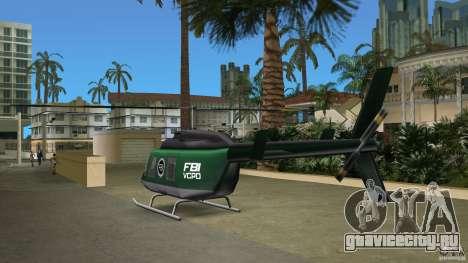 FBI Maverick для GTA Vice City вид сбоку