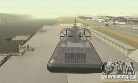 Судно на воздушной подушке для GTA San Andreas вид сзади