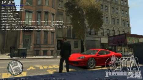 Simple Trainer Version 6.3 для 1.0.1.0 - 1.0.0.4 для GTA 4 девятый скриншот