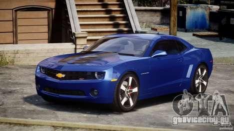 Chevrolet Camaro v1.0 для GTA 4