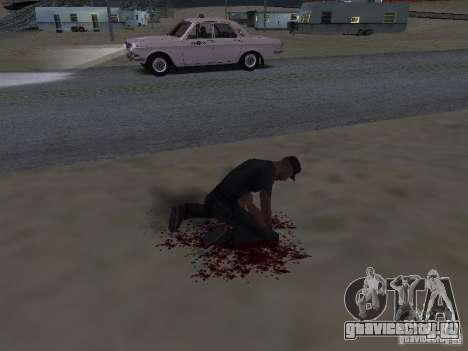 Ранить выстрелом для GTA San Andreas второй скриншот