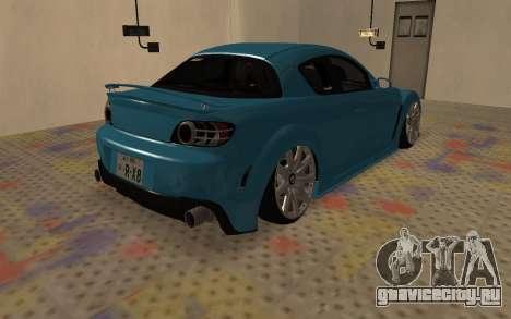 Mazda RX8 VIP для GTA San Andreas вид справа