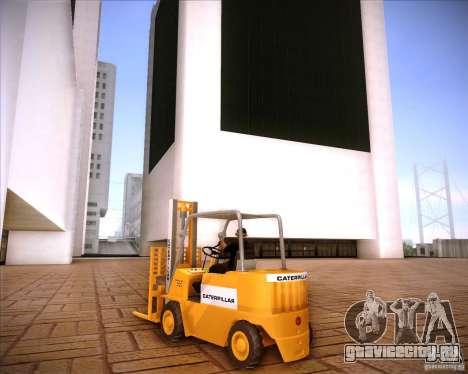 Caterpillar Torocat для GTA San Andreas вид справа