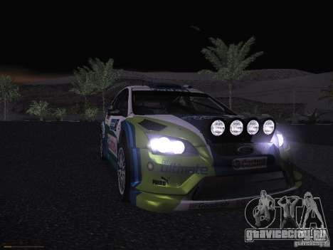 Ford Focus RS WRC 2006 для GTA San Andreas вид снизу