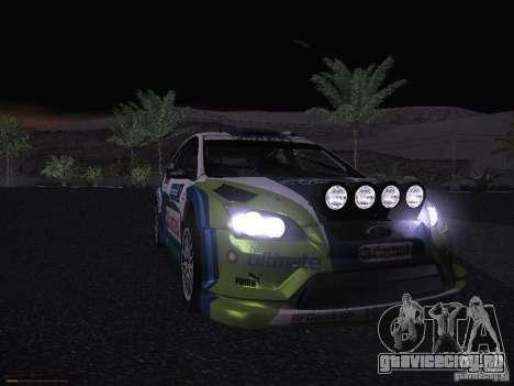 Ford Focus RS WRC 2006 для GTA San Andreas