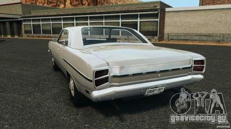Dodge Dart 1969 [Final] для GTA 4 вид сзади слева