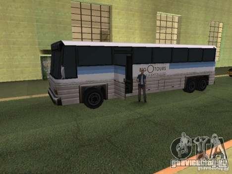 Оживленные места v1.0 для GTA San Andreas пятый скриншот