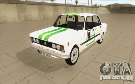 Fiat 125p для GTA San Andreas вид снизу