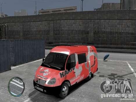 ГАЗель 2705 Telkomsel Van для GTA 4