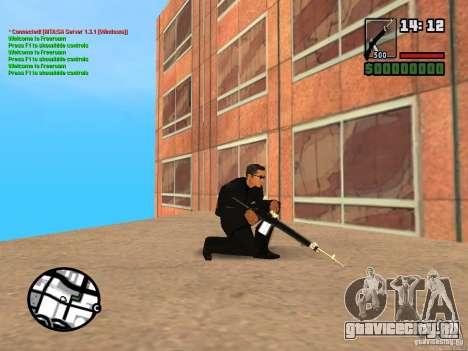 Gun Pack by MrWexler666 для GTA San Andreas двенадцатый скриншот
