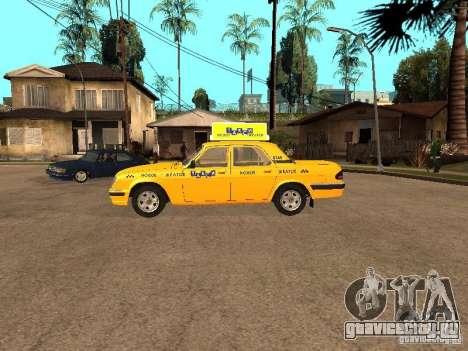ГАЗ-31105 Волга Такси для GTA San Andreas вид слева