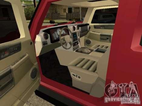 Hummer H2 Tuning для GTA San Andreas вид справа