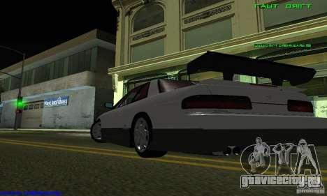 Nissan Silvia S13 Tunable для GTA San Andreas
