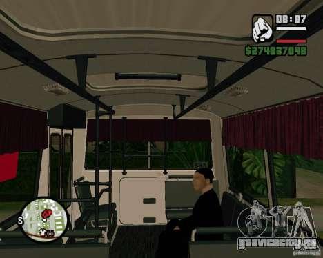 Возможность сидеть для GTA San Andreas