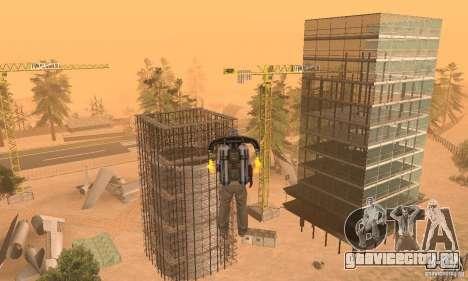New CJs Airport для GTA San Andreas