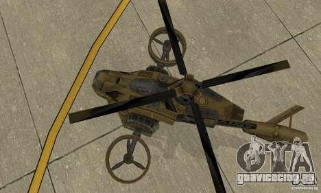 Вертолёт из игры TimeShift Коричневый для GTA San Andreas вид сзади