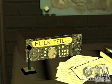 Бар FUCK YEA для GTA San Andreas седьмой скриншот