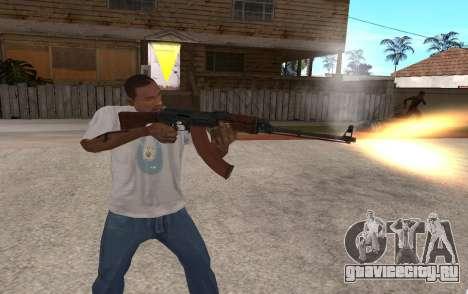 РПК-74 для GTA San Andreas третий скриншот