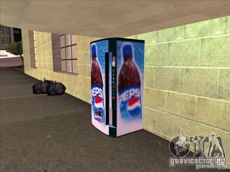 Автоматы PEPSI для GTA San Andreas второй скриншот