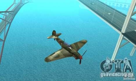 Як-9 времён ВОВ для GTA San Andreas вид изнутри