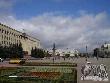 Загрузочный экран город Ставрополь для GTA San Andreas пятый скриншот