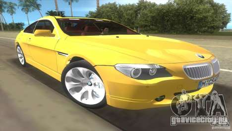 BMW 645Ci для GTA Vice City вид сзади