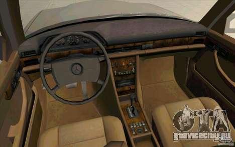 Mercedes Benz 560SEL w126 1990 v1.0 для GTA San Andreas вид сзади