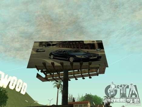 Новая реклама к модам для GTA San Andreas четвёртый скриншот