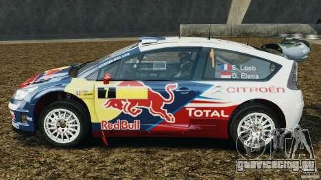 Citroen C4 WRC для GTA 4 вид слева