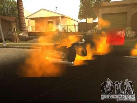 OceanicShit для GTA San Andreas вид снизу