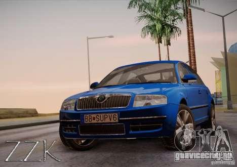 Skoda Superb 2006 для GTA San Andreas вид сзади слева