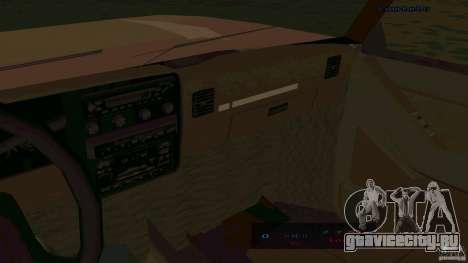 HD Huntley для GTA San Andreas вид сзади слева
