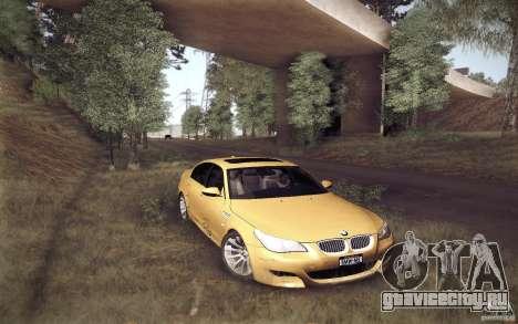 Beautiful ENBSeries для GTA San Andreas пятый скриншот