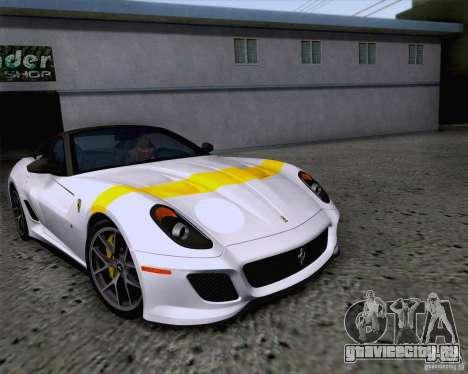 Ferrari 599 GTO 2011 v2.0 для GTA San Andreas вид сверху
