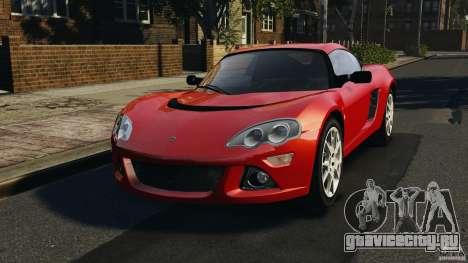 Lotus Europa S для GTA 4
