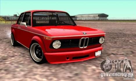 BMW 2002 Turbo для GTA San Andreas вид сверху