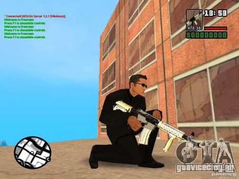 Gun Pack by MrWexler666 для GTA San Andreas десятый скриншот