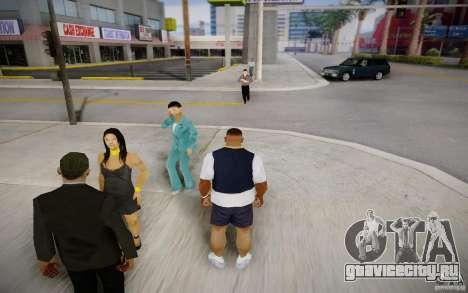 Прохожие разговаривают по телефону для GTA San Andreas второй скриншот