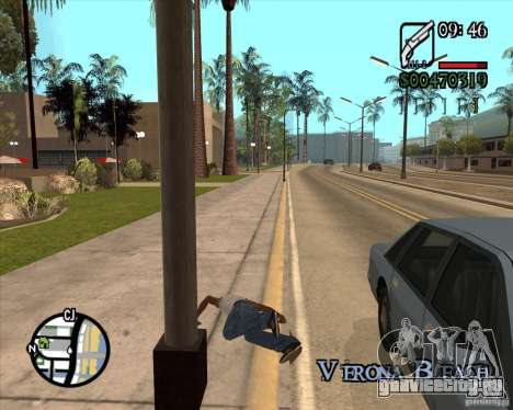 Endorphin Mod v.3 для GTA San Andreas девятый скриншот