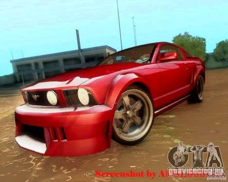 Ford Mustang GT 2005 Tunable для GTA San Andreas вид справа