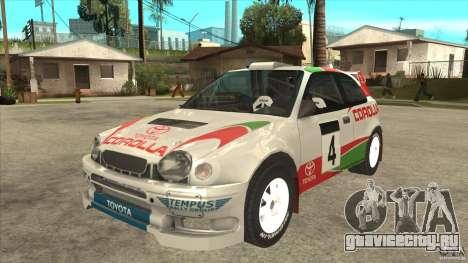 Toyota Corolla 1999 Rally Champion для GTA San Andreas вид сзади слева