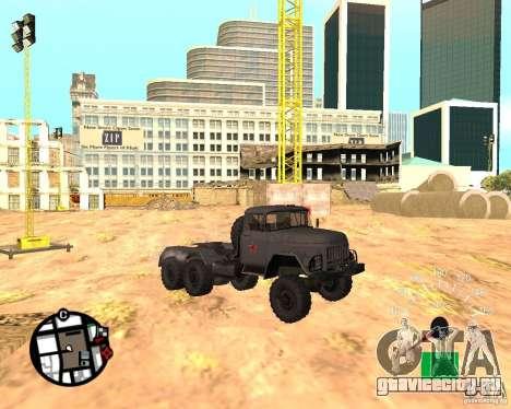 ЗиЛ 131В для GTA San Andreas