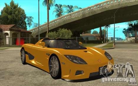 Koenigsegg CCX - Stock для GTA San Andreas вид сзади