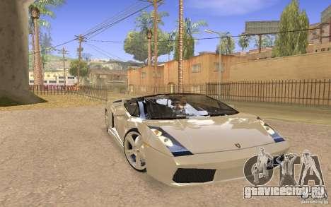Lamborghini Galardo Spider для GTA San Andreas вид справа