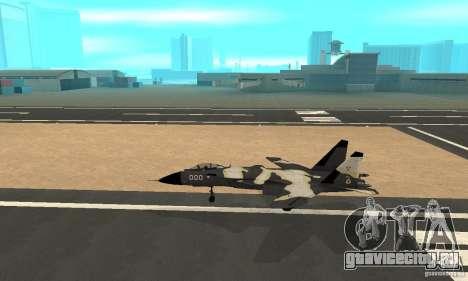 Су-47 «Беркут» Cammo для GTA San Andreas вид слева