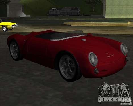 Porsche 550 для GTA San Andreas