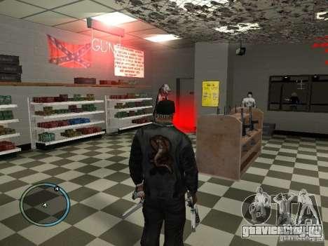 Russian Ammu-nation для GTA San Andreas шестой скриншот